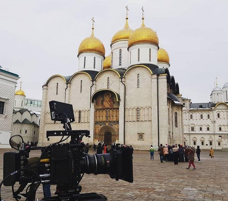 Согласование съемок на территории Московского Кремля