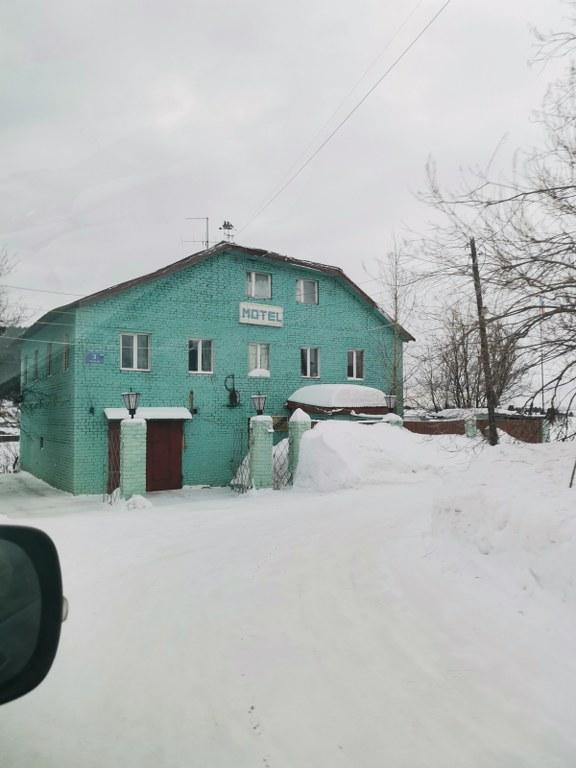 Гостиницы в отдалённых городах России