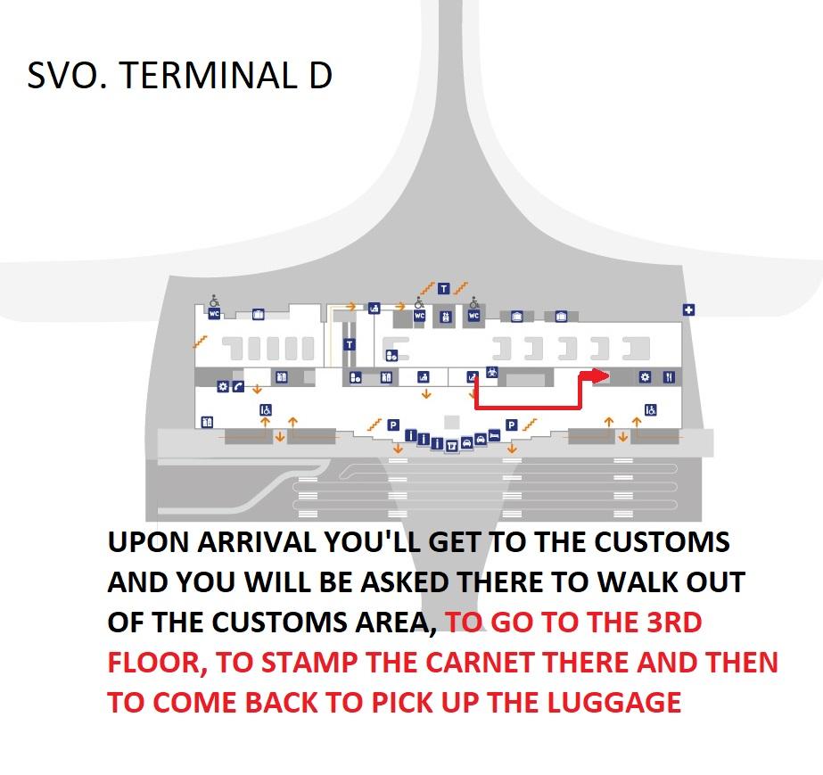 Как найти таможню в терминале D в Шереметьево?