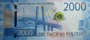 Съёмки во Владивостоке