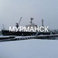 Съемки в Мурманске