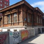 Разрешение на съемку в Екатеринбурге